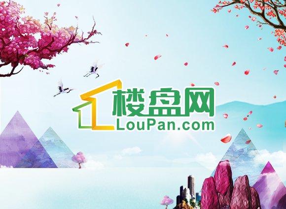 裕龙君悦6月感恩回馈 推出限量精选一口价单位 仅限2天