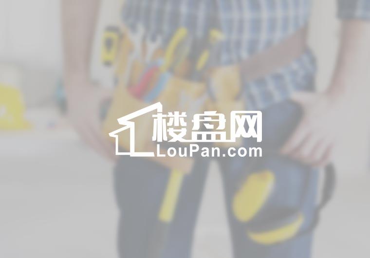 藤县明日之家装饰设计工程有限公司焦点图